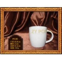 Acid - Resistant Ceramic Coffee Mugs Food Grade Disinfection Cabinet Safe Easy Cleaning