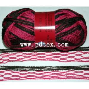 China hand knitting yarn on sale