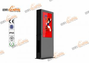 China PC Playing System Free Standing Digital Signage For Community Information Release on sale