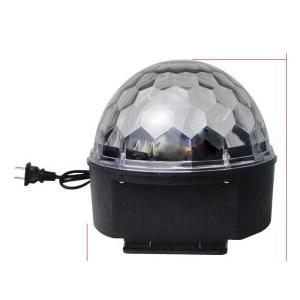 China Sound Active RGB full color Led Party Disco DJ Ball Stage Light on sale