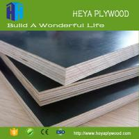 China HEYA 5 - 1 8 mm laminated pp plastic plywood wholesale price on sale