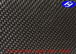 China Fishtail / Plane Pattern Jacquard Carbon Fiber Fabric 3K For Lamborghini on sale