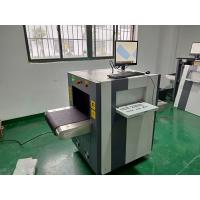 Energy - Conservation X Ray Checking Machine For Small Baggage / Luggage Inspection