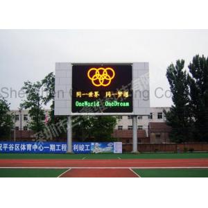 China Waterproof Stadium Led Display Video / Led Digital Billboards Super Clear Vision on sale