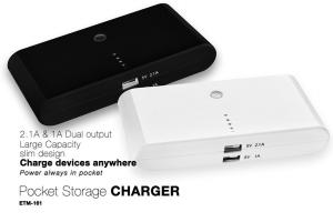 China Power Bank Rechargeable USB Charger 20000mah Black And White Slim Design on sale
