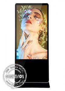 China Free Standing Digital Lcd Advertising Screen Capacitive Touch 10 Dots 500 Brightness 43 Inch on sale
