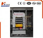 Wood Door Skin Press Machine Automatic Hot Press HUASHENG Brand