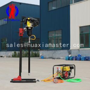 China Kohler power BXZ-2L vertical backpack core drilling rig/Core sampling drill on sale
