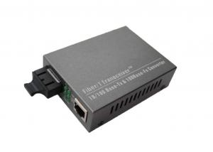 China Outdoor Multi Port Transition Networks Media Converter Cat5 To Fiber Optic Converter on sale