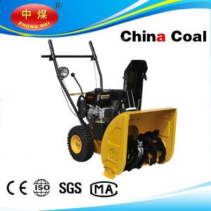 China 71 cm Width Gasoline Snow Sweeper on sale