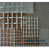 Plain Steel Wire Mesh, Plain Weave(3-80) & Dutch Weave(12-30)×(64-200)