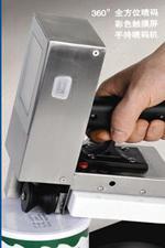 China ALT360 handheld inkjet printer/hand jet coder/easyjet ink-jet system on sale