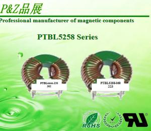 China PTBL5258 Series For Toroidal common mode choke High current, low resistance for eliminating circuit EMC/EMI on sale