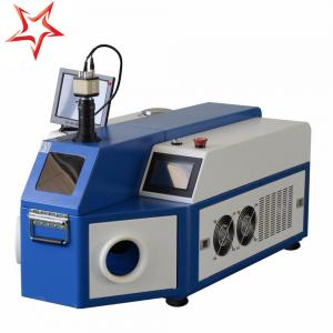 China CNC Mould Handheld Laser Soldering Machine For Jewellery / Electronics on sale