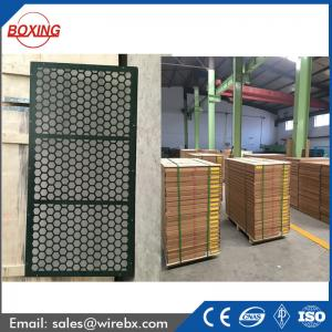 China Brandt SWACO high quality steel frame oil shale shaker screen / frame vibrating sieving wire mesh with API Q1 certificat on sale