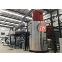 China Lube Oil Vacuum Distillation Equipment Easy Operation 15 Tons Per Day on sale