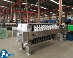 China SS Membrane Filter Press Equipment High Performance For Wine Fine Filtration on sale
