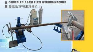 China Galvanized Light Pole Production Line Pole Welding Machine Shield Welding on sale