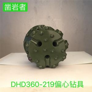 China High Strength Overburden Drilling Systems Durable Fast Penetration Rate on sale