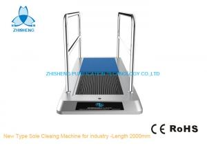 China Cleanroom Shoe Sole Cleaner Machine Length 1M For One Person  20W on sale