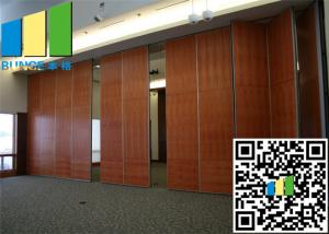 China Moving Baffle Sliding Folding Partition Walls Aluminium Frame Panel With Door on sale