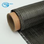 высокопрочная ткань волокна углерода