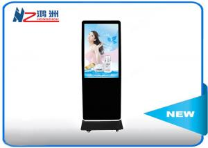 China Lcd Multimedia Display Avertising Floor Standing Kiosk In Hotel For Check In on sale