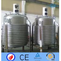 Food Grade Electrochemical Stir Tank Bioreactor For  White Latex