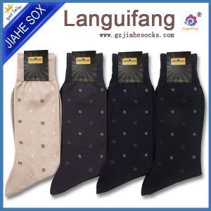 China Men Socks Factory Custom Plain Dress Socks on sale