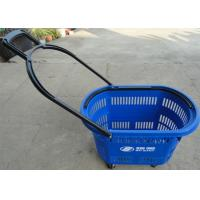 China Plastic Supermarket Shopping Basket With Wheel And Handle Multi Color on sale