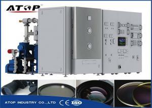 China Integrated Fingerprint Proof Lens Coating Machine , Anti UV Glass Coating Machine on sale