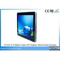 China Remote Control 1080p Resolution 1280*1024 Hotel Wall Mounted Digital Signage Totem 4:3 screen displays on sale