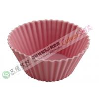 7cm Customized Silicone Cake Mold Safe For Use In The Freezer Conventional Oven