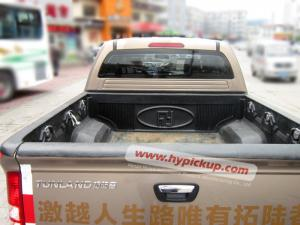Quality Fonton Tunland 2007, Double Cab pickup cargo liners for sale
