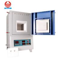 200*200*200mm 1000C 1700C Box type High Temperature Laboratory Muffle Furnace
