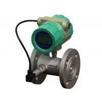 China Turbine High Pressure Air Flow Meter PN40 Mpa DN65 on sale