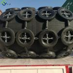 pneumatic rubber fender molded rubber loading dock bumpers marine rubber fender rubber dock fender boat fender rubber