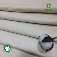 China China supplier GOTS certified Natural Oganic cotton canvas fabric for shoes  bags on sale