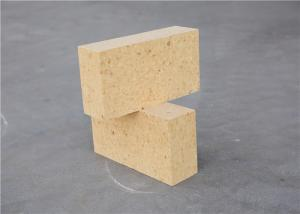 China Resistant To Corrosion High Alumina Refractory Bricks For Electric Furnace Tops on sale