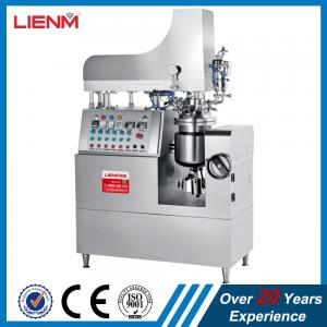 China Small Lab Emulsifier Mixer,Laboratory Vacuum Emulsifying Mixer, Lab Emulsifier Blender on sale