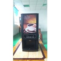 LC-002 coffee vending machine without coin