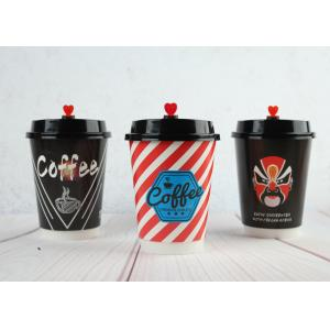 China Multi - Color Disposable Insulated Paper Cups 8oz 12oz 16oz With FDA Approved on sale