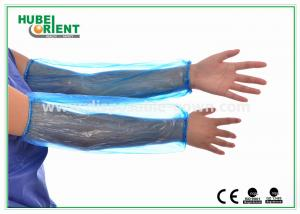 China Single Use Waterproof Disposable Arm Sleeves for Food Industry Warehouse on sale