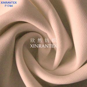 China Ф1744 2 наслаивают тяжелую ткань лайкра полиэстера для брюк on sale