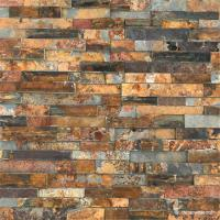China Natural stone S1120 Rock Face Finished Slate Ledge Panel, Cheap Rust Slate Wall Cladding on sale