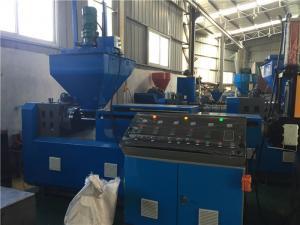 China High Efficiency Plastic Granulator Machine 4 Zones Control Box Environmental Friendly on sale