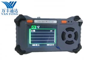 """China 3.5"""" TFT LCD Fiber Optic Inspection Microscope FOM - 400 High Resolution Image on sale"""