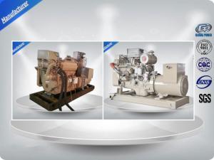 China 90kw Marine Emergency Generator Set with Stamford / Meccalte Alternator on sale