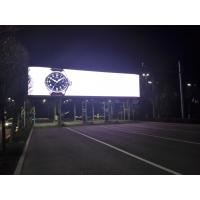 China Street advertising SMD3535 P8 outdoor full color LED display billboard IP65 MBI5024 on sale