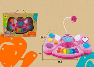 China Kids 15  Educational Music Piano Infant Baby Toys W / Mic Cymbal Drum 7 Keys on sale